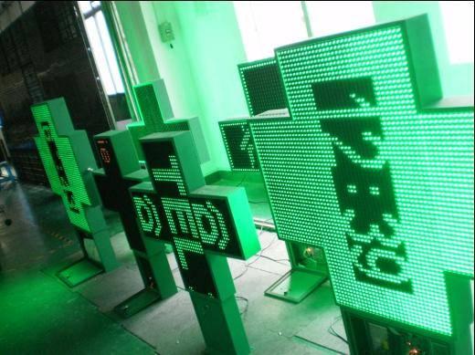 LED Pharmacy Cross Display (100 Cross)-outdoor display