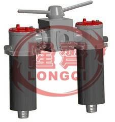 SRFB duplex tank mounted return line filter of short delivery