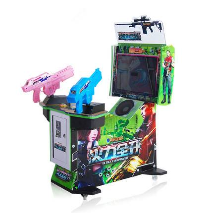 Arcade shooting game machine for sale