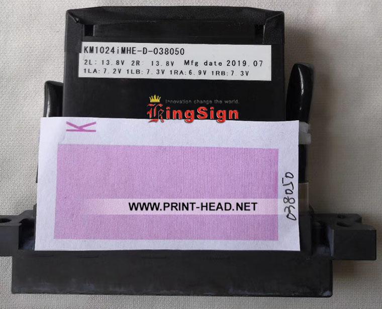 Used KM1024iMHE-D Printhead