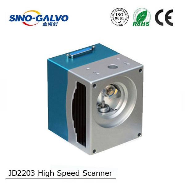 JD2203 Digital Laser Scanner for fabric cutting machine