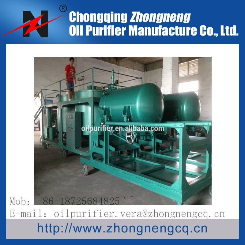 LYE-5000 Engine Oil Recycling System/Efficient used Oil Regeneration Machine