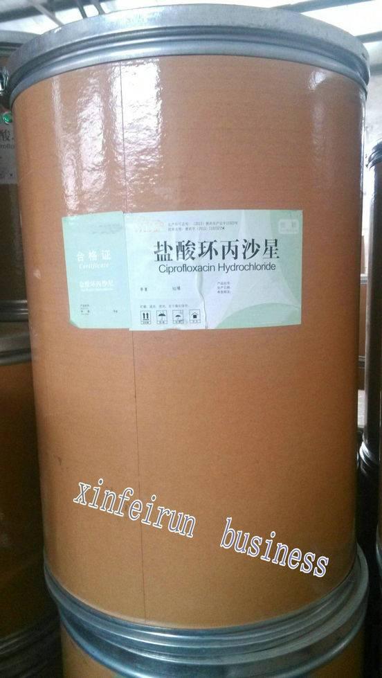 sell Ciprofloxacin Hydrochloride