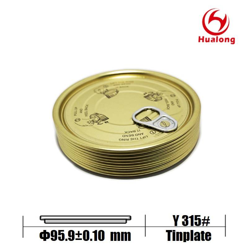 315# 95.9mm tinplate lids, tinplate cap for easy open cans, tinplate easy open lids for easy open ca