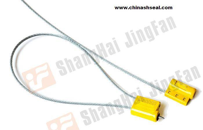 NEWS APPROVE SELF-LOCK CABLE HIGH SECURITY SEAL JF031