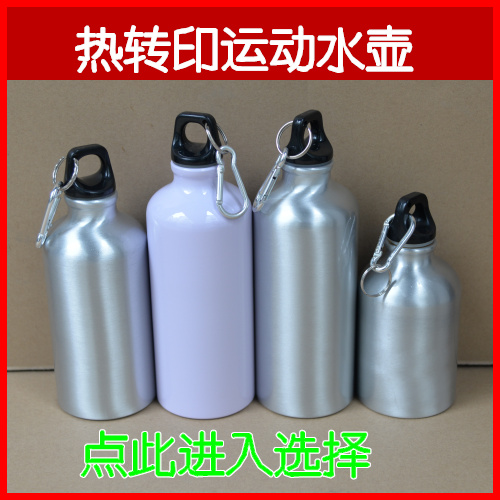 400 ML 500ml 600ML Sports Sublimation Water bottle