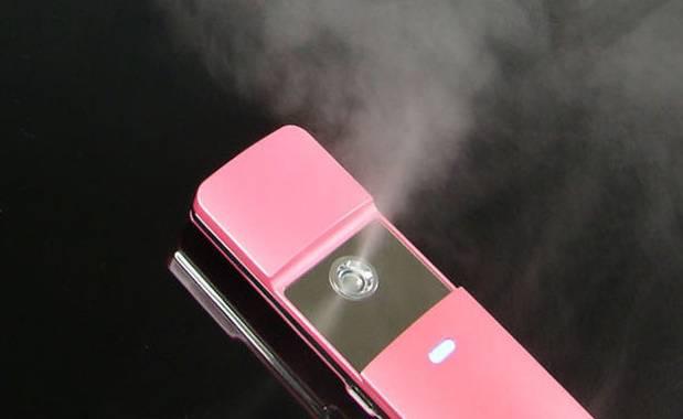 Portable Facial Mist Sprayer Cosmetic