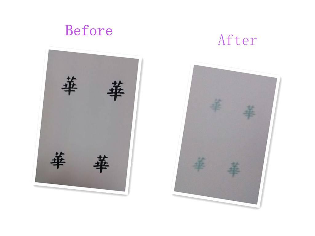 Color change ink