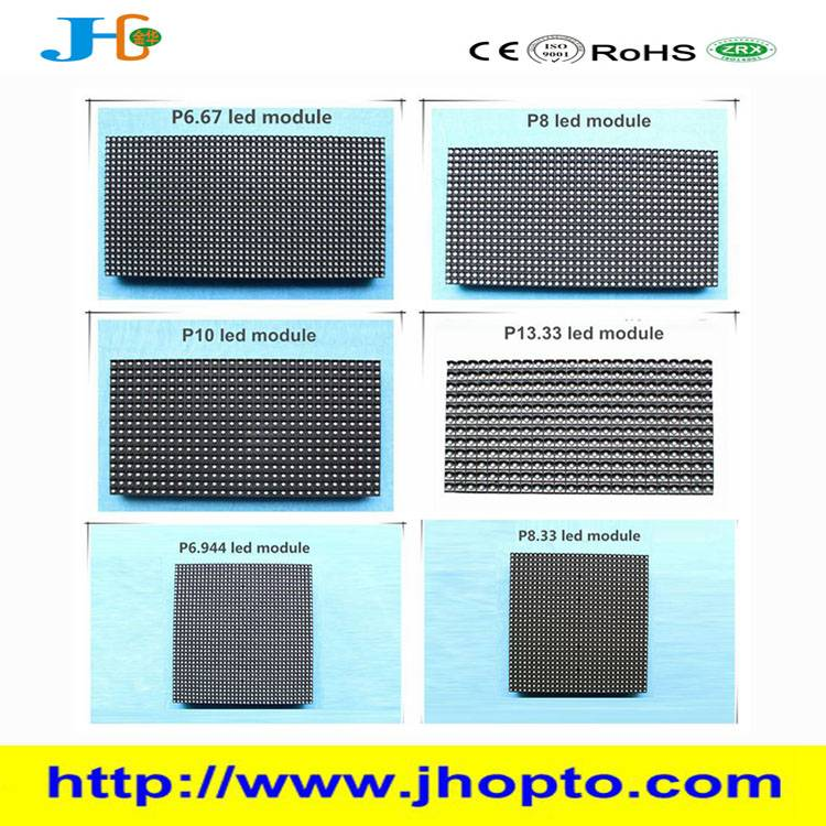 p6.67 p6.944 p8 p8.33 p10 p13.33 outdoor advertising led display screen