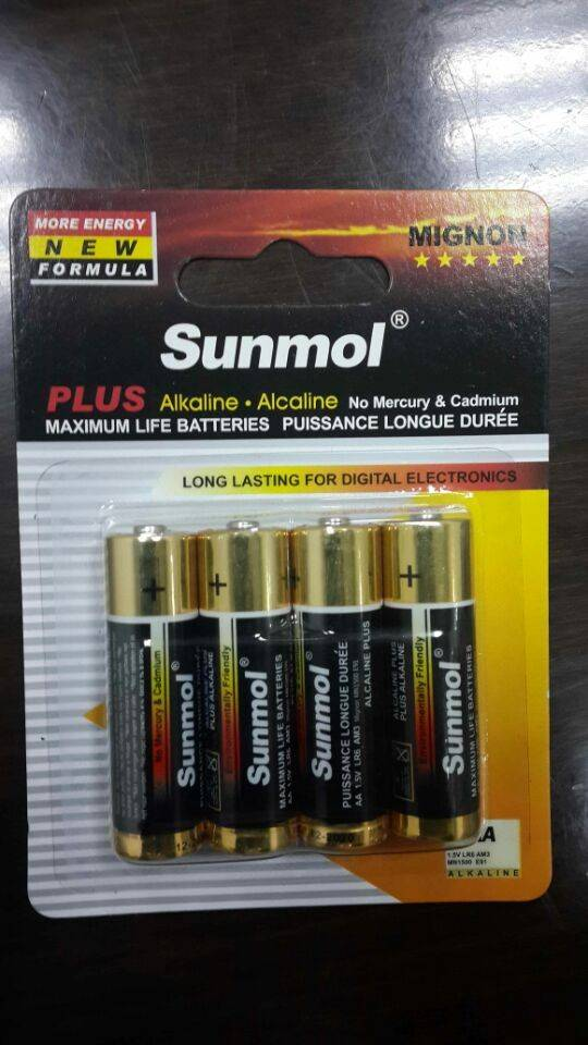 wholesale LR6 am3 4pcs card 1.5V AA high drain ultra digital alkaline battery from sunmol manufact