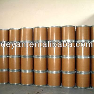 cosmetic grade collagen powder