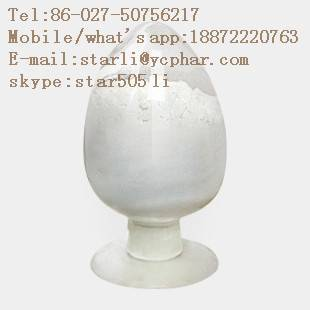 Methenolone Acetarte (Skype:star505 li)