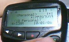 Arabic BP pager