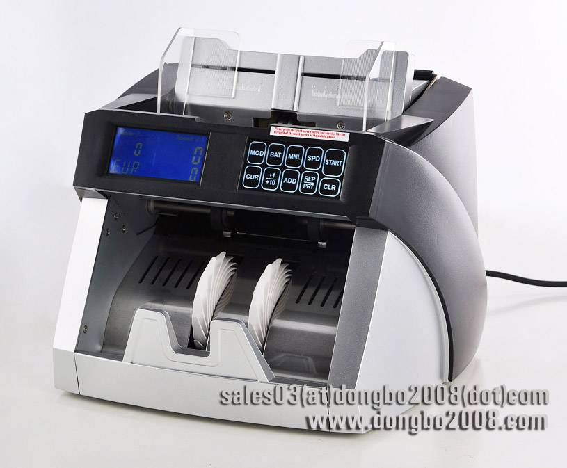 Currency counter DB630
