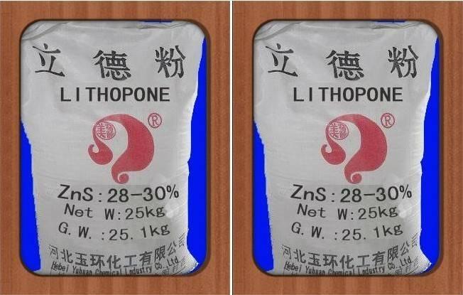 Lithopone B301 On Sale
