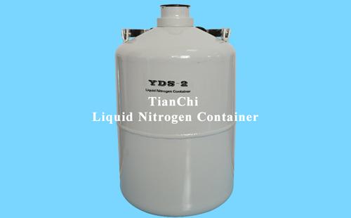 TIANCHI 2L liquid nitrogen canister 2 litre