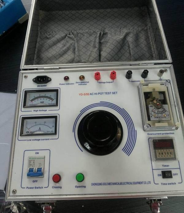 Laboratory Using High Voltage Insulation Testing Transformer