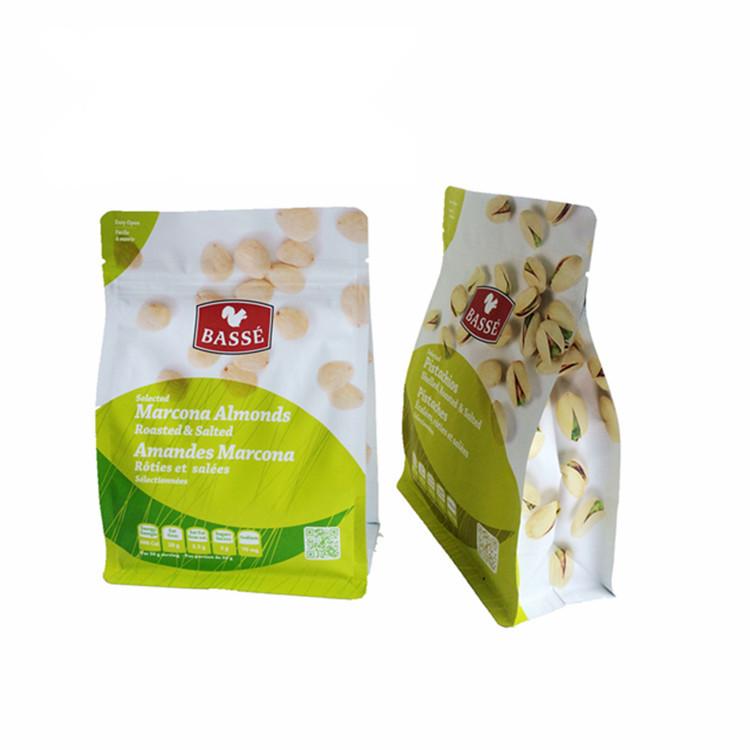 Low Cost Custom Logo Printed Laminated Food Grade Small Aluminium Foil Nut Packaging Bag With Tear N