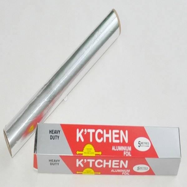 Professional aluminum packaging