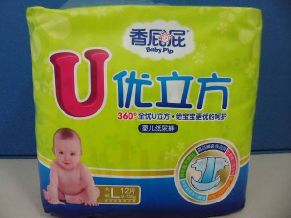 Supply Grade A Baby Diaper and OEM processing