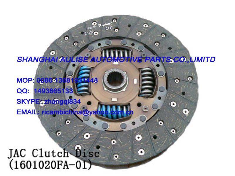 sell auto clutch disc