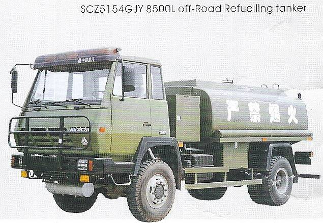 Off-Road Refuelling tanker