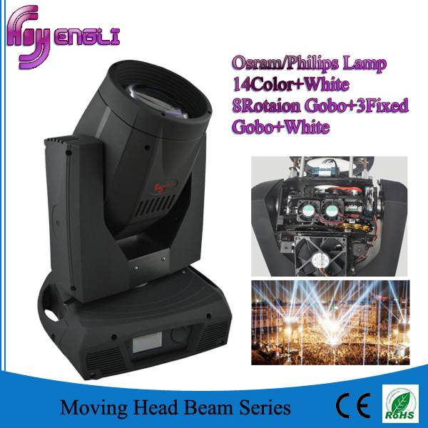 350W 17R Beam moving head srage &disco lighting(HL-350BM)