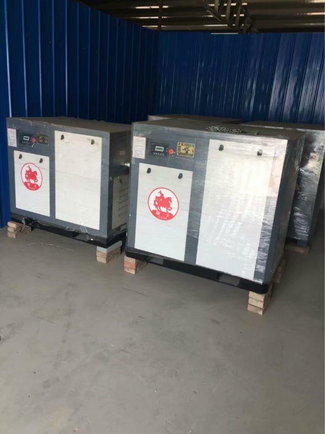 China air compressor