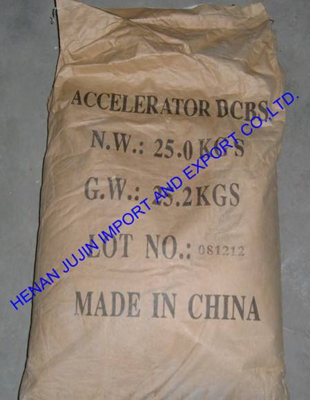 Rubber Chemicals-Rubber accelerator DCBS