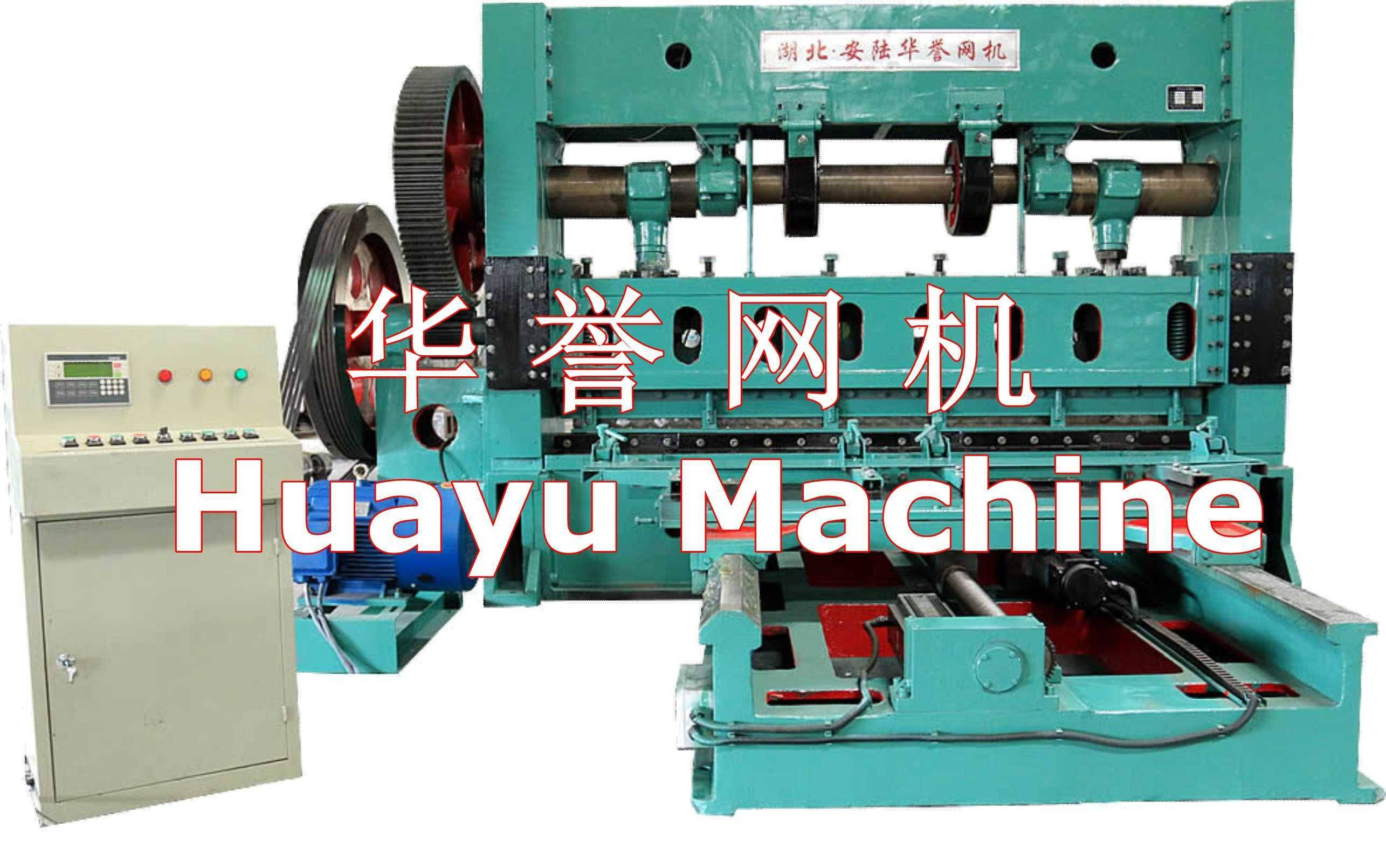 Heavy duty Expanded metal mesh machine JQ25-100