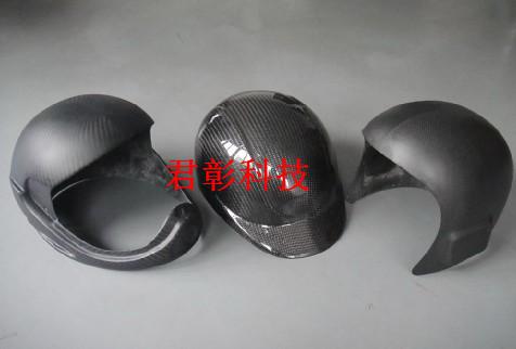 Customized Carbon Fiber Sports Helmet