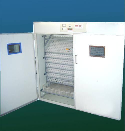 incubator VM-13
