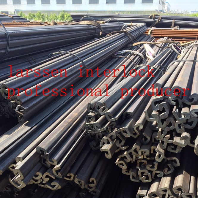 steel sheet pile interlock manufacturer from China