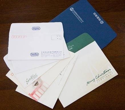 Envelope,Paper Envelope,Letter Pad,Mailer,Paper Folder