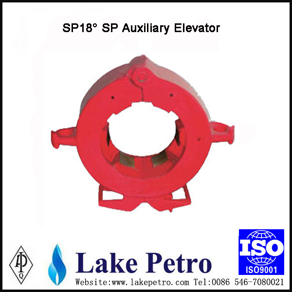 API 8C SP18 single joint auxiliary elevator handling pipe