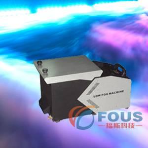 1500W low Fog Machine / Smoke Machine / Haze Machine