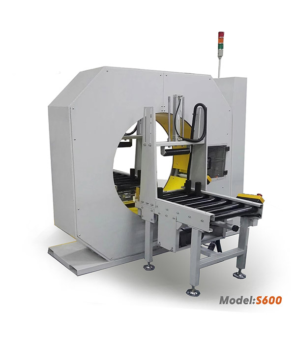 S600 Model Fully Automatic Horizontal Wrapping Machine
