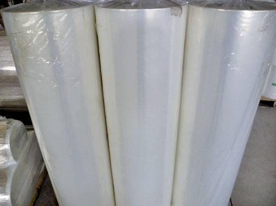 Nylon/Polyethylene coextrusion film bag