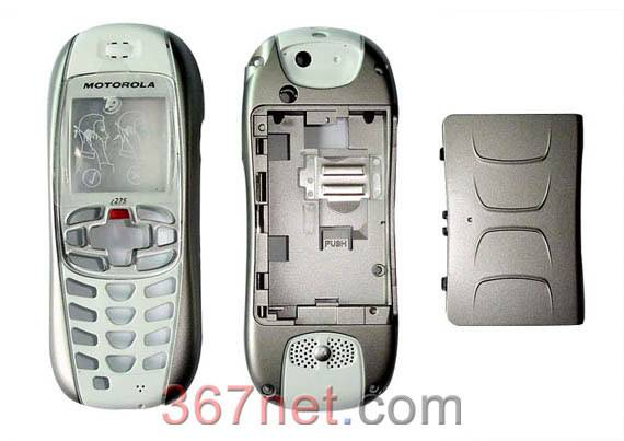 Cell Phone Housing for Nextel i275