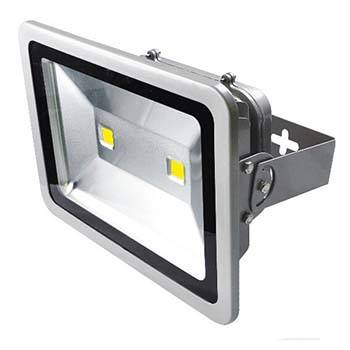 2 LED floodlight
