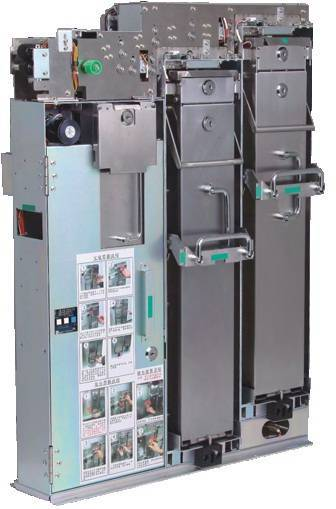 Ticket Dispensing Module for ATM (Card)