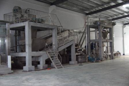 refined salt equipment salt refinery factory
