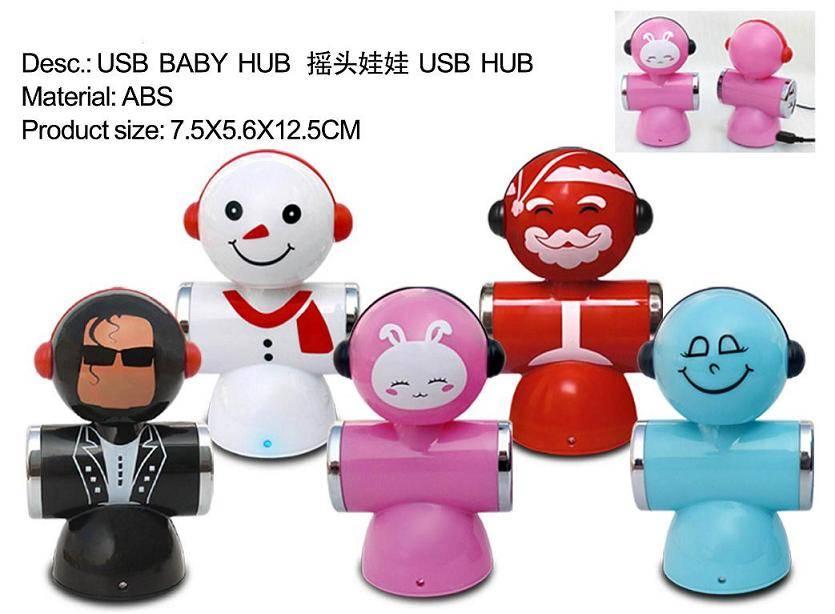 2012 Newest Doll shape 4 port USB HUB, USB2.0 HUB