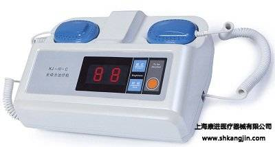 Photodynamic therapy unit (household acupoint irradiation