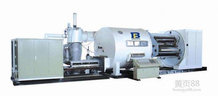 PO,PET,PE,OPP,BOPP,PVC aluminum vacuum coating machine