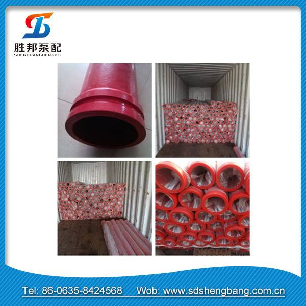 4.5mm thickness st52 Seamless steel pipe DN125 Concrete pump pipe