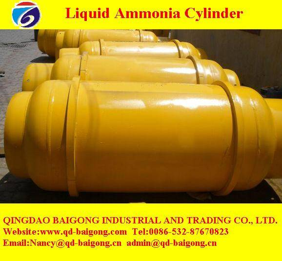 industrial liquid ammonia cylinder for sale