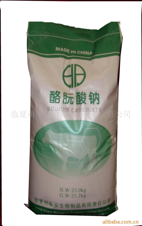The Sodium caseinate produced by fresh lasteurized skimmed milk through acid precipitation of the ca