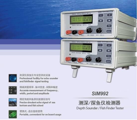 Depth Sounder and Fish Finder Tester (advanced Echo Simulator)