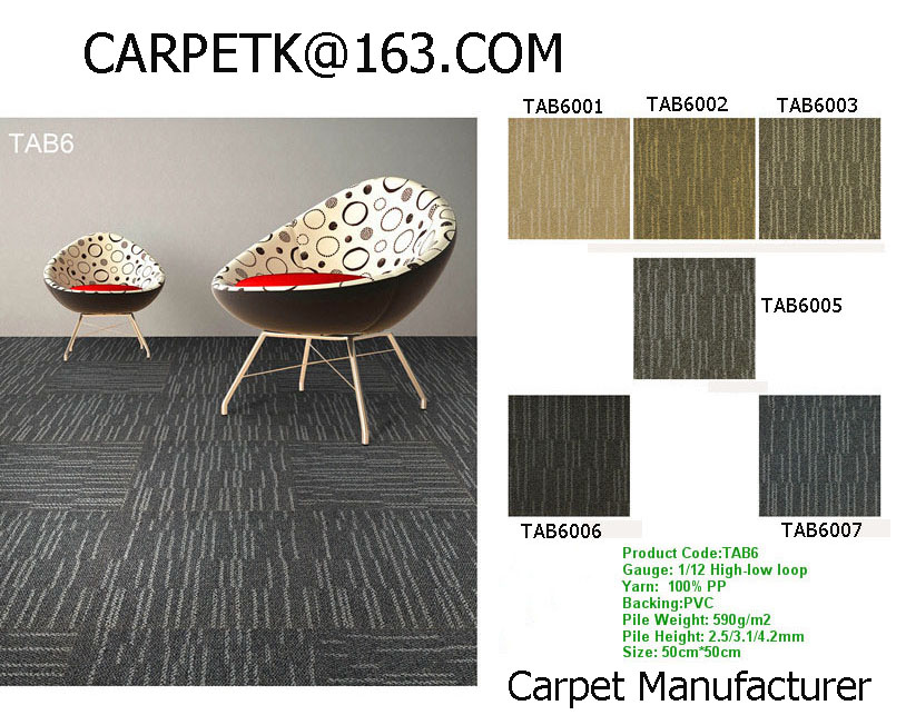 China carpet tile, China modular carpet, China office carpet, China pp carpet tile, China oem carpet